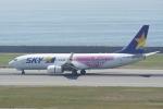 HEATHROWさんが、神戸空港で撮影したスカイマーク 737-86Nの航空フォト(写真)