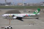 青春の1ページさんが、羽田空港で撮影したエバー航空 A330-302Xの航空フォト(写真)