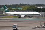 turenoアカクロさんが、成田国際空港で撮影したパキスタン国際航空 777-2Q8/ERの航空フォト(写真)