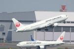 サリーちゃんのパパさんが、羽田空港で撮影した日本航空 767-346/ERの航空フォト(写真)