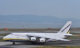 Take51さんが、関西国際空港で撮影したアントノフ・エアラインズ An-124 Ruslanの航空フォト(写真)