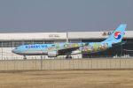 zero1さんが、成田国際空港で撮影した大韓航空 A330-223の航空フォト(写真)