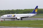 安芸あすかさんが、新千歳空港で撮影したスカイマーク 737-86Nの航空フォト(写真)