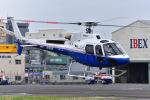 はるかのパパさんが、東京ヘリポートで撮影した昭和リース AS350B3 Ecureuilの航空フォト(写真)