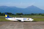 wing-aceさんが、鹿児島空港で撮影したスカイマーク 737-81Dの航空フォト(写真)