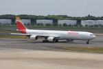 wunalaさんが、成田国際空港で撮影したイベリア航空 A340-642Xの航空フォト(写真)