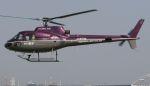 航空見聞録さんが、舞洲ヘリポートで撮影した小川航空 AS350B Ecureuilの航空フォト(写真)