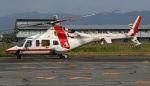 航空見聞録さんが、八尾空港で撮影した朝日航洋 430の航空フォト(写真)