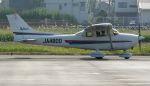 航空見聞録さんが、八尾空港で撮影したジェイ・ディ・エル技研 172R Skyhawkの航空フォト(写真)