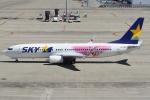 Wings Flapさんが、中部国際空港で撮影したスカイマーク 737-86Nの航空フォト(写真)