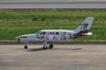 pringlesさんが、長崎空港で撮影した日本個人所有 PA-46-310P Malibuの航空フォト(写真)