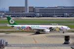 ちかぼーさんが、羽田空港で撮影したエバー航空 A330-302Xの航空フォト(写真)