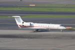 サリーちゃんのパパさんが、羽田空港で撮影したアメリカ企業所有 Gulfstream Aerospaceの航空フォト(写真)