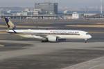 OS52さんが、羽田空港で撮影したシンガポール航空 A350-941XWBの航空フォト(写真)