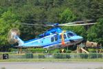 pcxさんが、松本空港で撮影した長野県警察 AW139の航空フォト(写真)