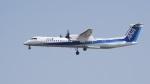 てつさんが、伊丹空港で撮影したANAウイングス DHC-8-402Q Dash 8の航空フォト(写真)