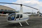 Wasawasa-isaoさんが、宇都宮飛行場で撮影した日本法人所有 R44 Ravenの航空フォト(写真)