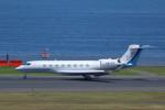 AokaiE531さんが、羽田空港で撮影したウィルミントン・トラスト・カンパニー Gulfstream G650 (G-VI)の航空フォト(写真)
