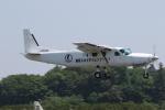 ゴンタさんが、ホンダエアポートで撮影したエビエーションサービス 208B Grand Caravanの航空フォト(写真)