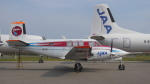 ゴンタさんが、能登空港で撮影した日本航空学園 65 Queen Airの航空フォト(写真)