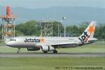 tabi0329さんが、鹿児島空港で撮影したジェットスター・ジャパン A320-232の航空フォト(写真)