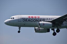Tommy Kooさんが、香港国際空港で撮影した香港ドラゴン航空 A320-232の航空フォト(写真)