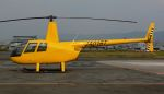 航空見聞録さんが、八尾空港で撮影した田中ビル R44の航空フォト(写真)