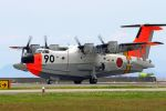 ふるちゃんさんが、岩国空港で撮影した海上自衛隊 US-1Aの航空フォト(写真)