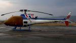 航空見聞録さんが、八尾空港で撮影したアカギヘリコプター AS350B Ecureuilの航空フォト(写真)