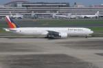 職業旅人さんが、羽田空港で撮影したフィリピン航空 777-36N/ERの航空フォト(写真)