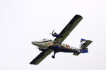 wagonist24wさんが、那覇空港で撮影した第一航空 DHC-6-400 Twin Otterの航空フォト(写真)