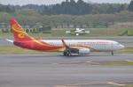 amagoさんが、成田国際空港で撮影した海南航空 737-84Pの航空フォト(写真)