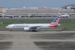 職業旅人さんが、羽田空港で撮影したアメリカン航空 777-223/ERの航空フォト(写真)