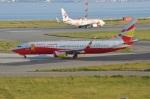 amagoさんが、関西国際空港で撮影した雲南祥鵬航空 737-84Pの航空フォト(写真)