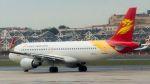 coolinsjpさんが、大連周水子国際空港で撮影した北京首都航空 A320-214の航空フォト(写真)