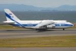 きんめいさんが、中部国際空港で撮影したヴォルガ・ドニエプル航空 An-124-100 Ruslanの航空フォト(写真)