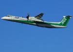 suke55さんが、伊丹空港で撮影したANAウイングス DHC-8-402Q Dash 8の航空フォト(写真)