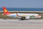 ミオミオさんが、北九州空港で撮影した天津航空 A320-214の航空フォト(写真)