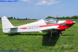 Chofu Spotter Ariaさんが、大利根飛行場で撮影した日本モーターグライダークラブの航空フォト(写真)