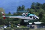Assk5338さんが、松本空港で撮影したアカギヘリコプター AS350B2 Ecureuilの航空フォト(写真)
