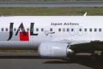 動物村猫君さんが、大分空港で撮影した日本航空 737-446の航空フォト(写真)