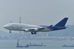 あにいさんが、香港国際空港で撮影したアエロトランスカーゴ 747-412(BDSF)の航空フォト(写真)