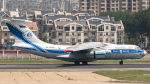coolinsjpさんが、大連周水子国際空港で撮影したヴォルガ・ドニエプル航空 Il-76TDの航空フォト(写真)