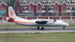coolinsjpさんが、大連周水子国際空港で撮影した奥凱航空 MA60の航空フォト(写真)
