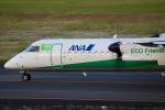 OIT_ぐっちさんが、大分空港で撮影したANAウイングス DHC-8-402Q Dash 8の航空フォト(写真)