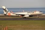 OIT_ぐっちさんが、大分空港で撮影したジェットスター・ジャパン A320-232の航空フォト(写真)