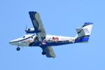 ゆっくんさんが、那覇空港で撮影した第一航空 DHC-6-400 Twin Otterの航空フォト(写真)