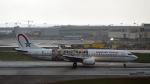 flytaka78さんが、ロンドン・ヒースロー空港で撮影したロイヤル・エア・モロッコ 737-86Nの航空フォト(写真)