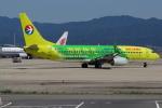 つみネコ♯2さんが、関西国際空港で撮影した中国東方航空 737-89Pの航空フォト(写真)