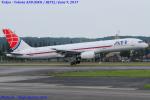 Chofu Spotter Ariaさんが、横田基地で撮影したエア・トランスポート・インターナショナル 757-2G5(SF)の航空フォト(写真)